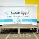 10 ani de service AutoKappa – Eveniment PitStop 2017