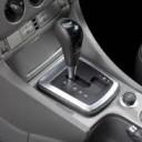 Cutia automata a masinii – 4 probleme des intalnite